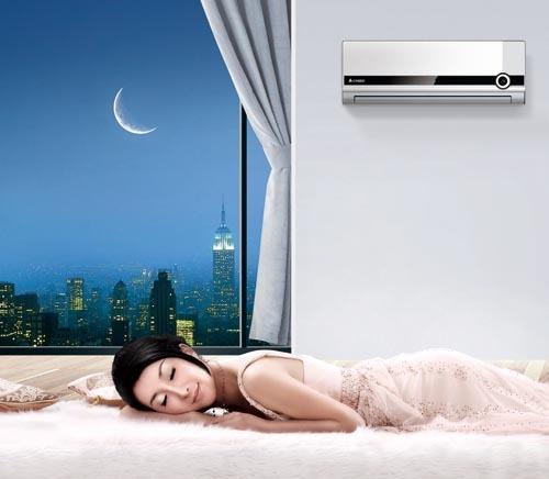 Tính năng ưu việt của các dòng máy lạnh Toshiba